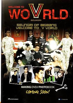 胜利[V WORLD]DVD将发售