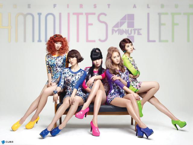 Vogue Girl ─ 4Minute