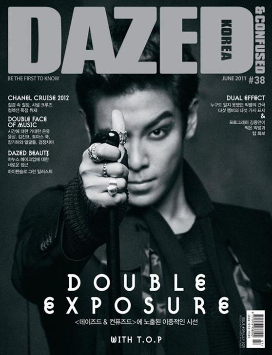 BIGBANG 最新杂誌照出炉