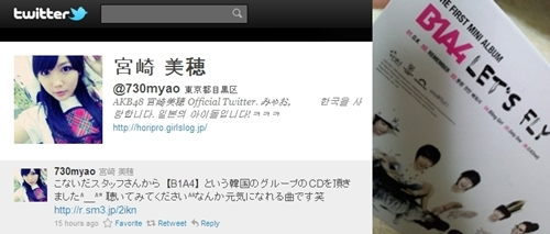 宫崎美穗也是B14U?