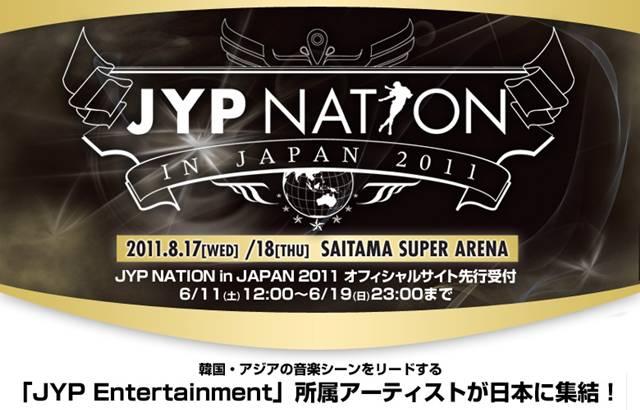 JYP Nation 日本拍照花絮