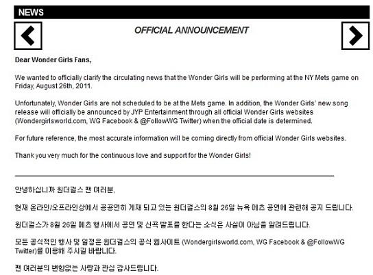 Wonder Girls今年将发新辑