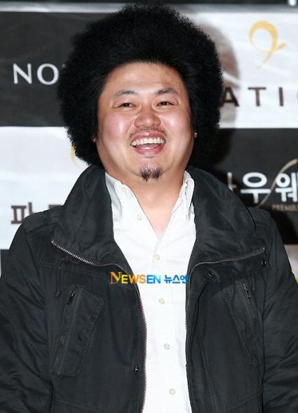 Yoon Taek