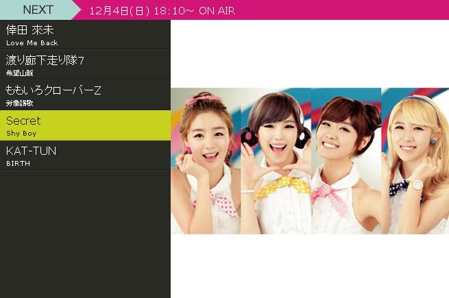 Secret 出席 Music Japan