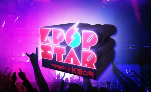 Kpop Star 共14人签约