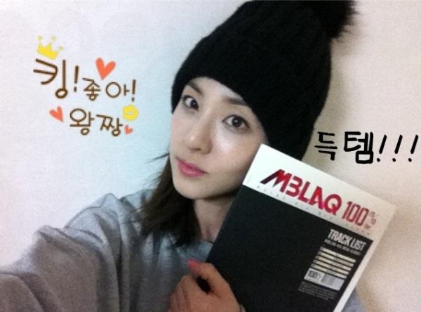 送 Dara 专辑的天动