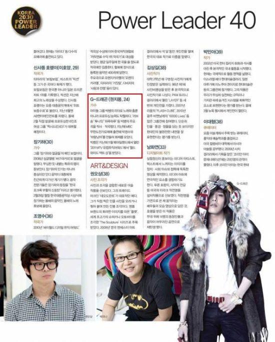GD 登上韩国富比士领袖榜