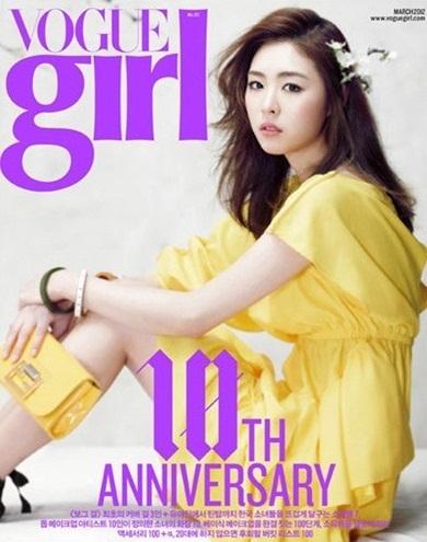 VogueGirl 三月号美女云集