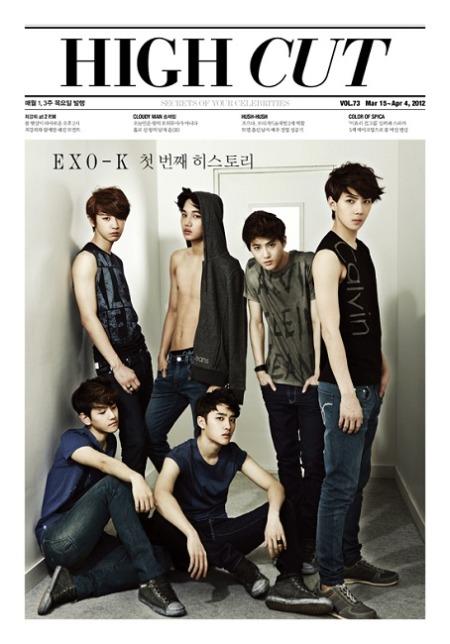 EXO-K 为 High Cut 画报