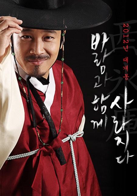 车太铉的电影海报公开