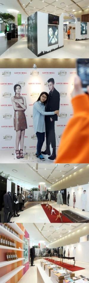 「时尚王」的大众宣传中心
