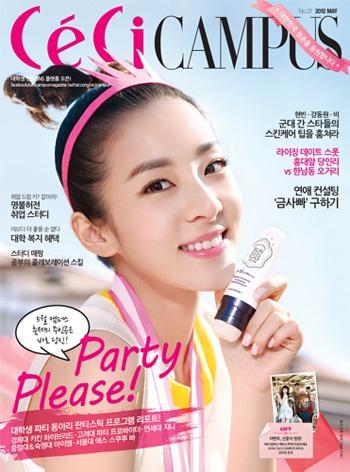 Dara 登上校园杂誌封面