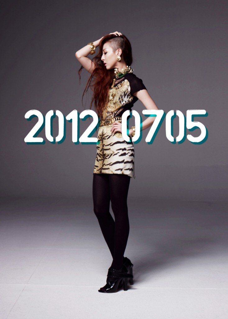 Dara 暗示了新曲相关细节