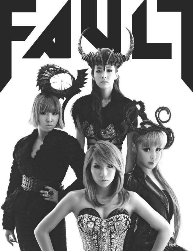 2NE1 登 FAULT 杂誌封面