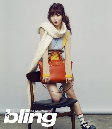 4Minute 泫雅 Bling 画报