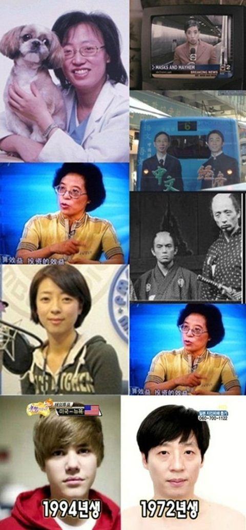 刘在石的分身术