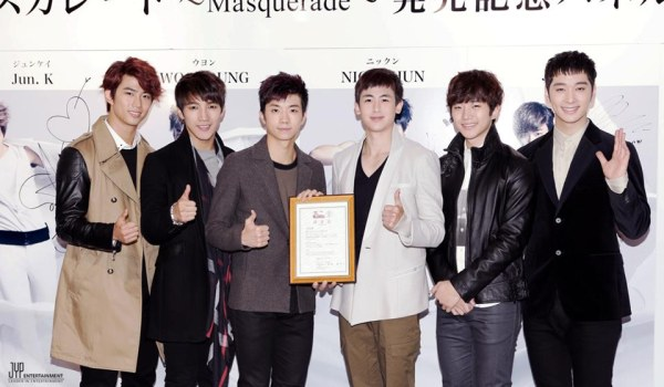 2PM 日单销售创纪录