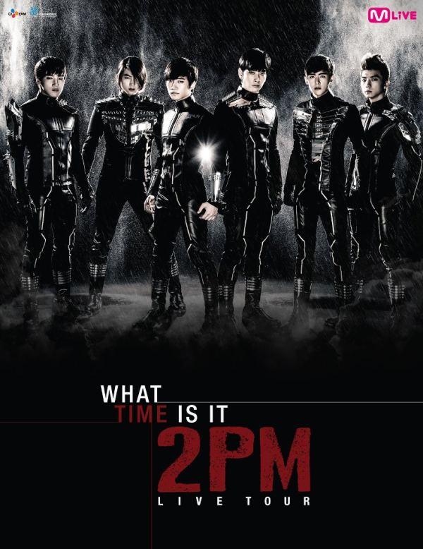 2PM 上海演唱会幕后故事