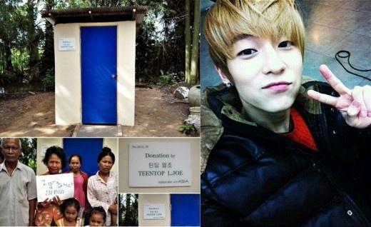 L.Joe 协助柬埔寨建厕所