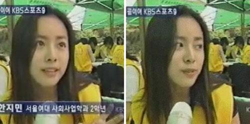 大学时期的韩志旼