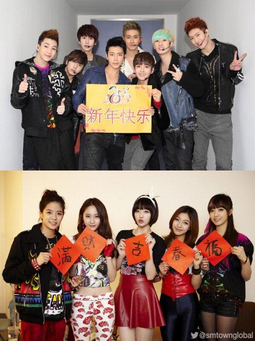 SJ-M 和 f(x) 的新年祝福