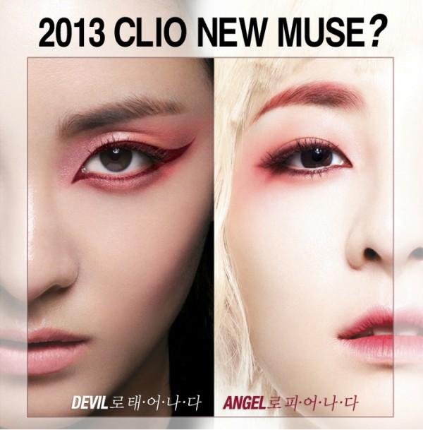Dara 成为 CLIO 代言人