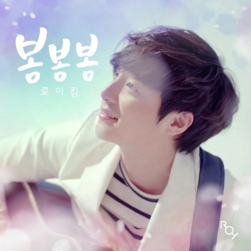 Roy Kim 新曲练习室弹唱版