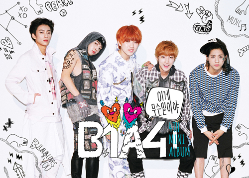 B1A4 的吃肉、鬼脸时间