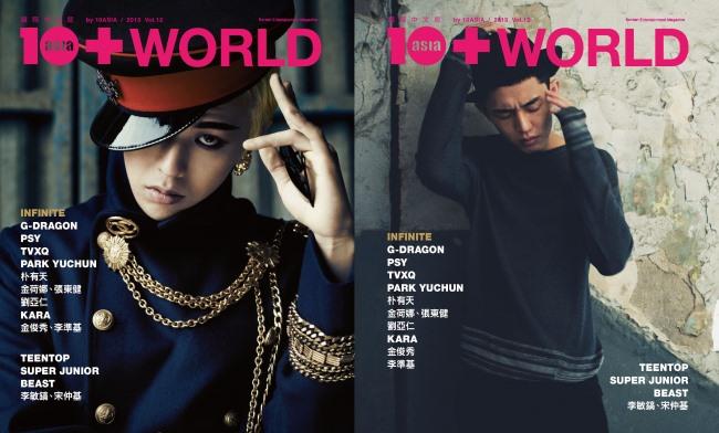 10+ WORLD 庆周年四封面