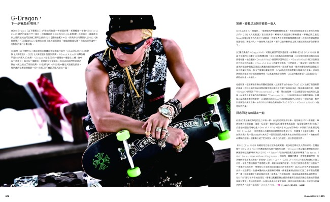 《10+WORLD 国际中文版》内容:GD