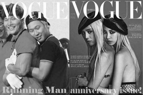 金钟国、HaHa、G-Dragon