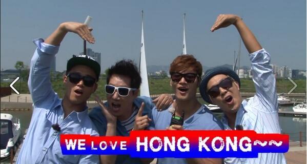 HaHa :我们爱香港!