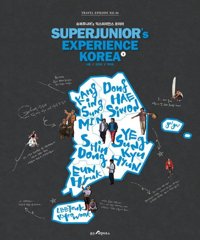 SJ 推出韩国旅游书!