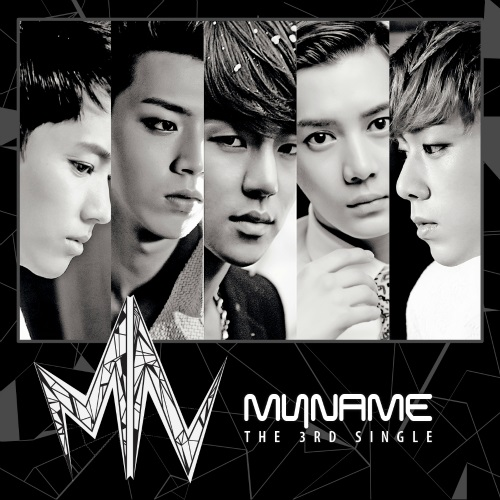 """MYNAME """"Day By Day"""" 封面"""