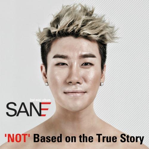 San E 等人加入饶舌节目?