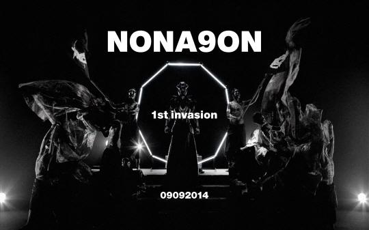 YG 释出 NONA9ON 影片