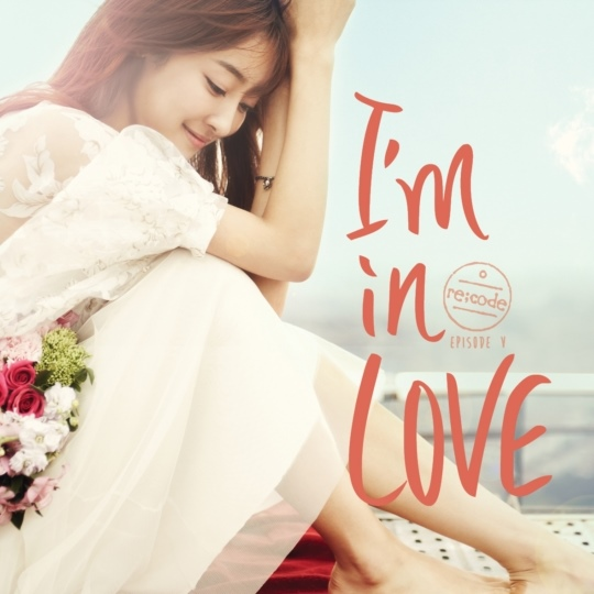 Ailee、2LSON 《I'm in love》封面