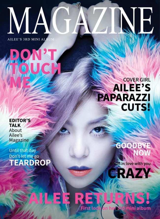 Ailee 迷你三輯《Magazine》封面