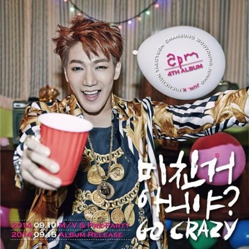 Jun. K:疯了吗?