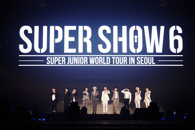 祝 Super Junior 九週年快乐