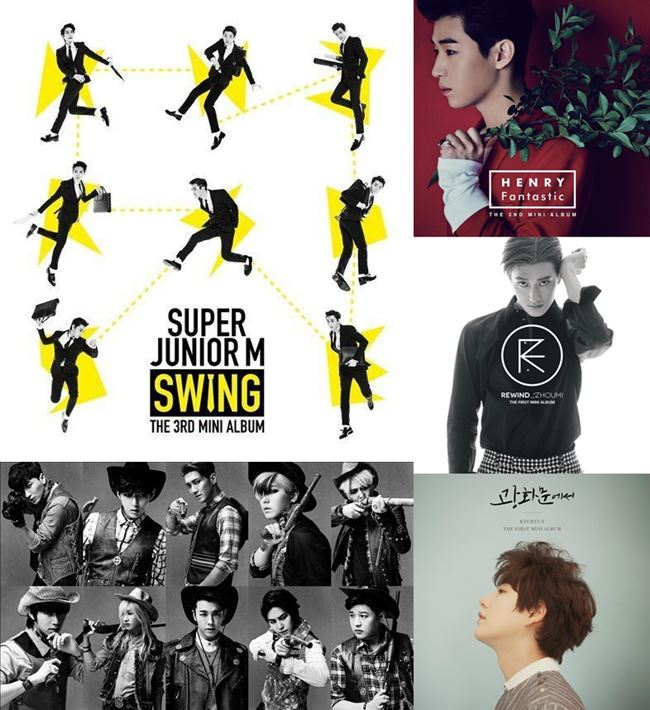 Super Junior、Super Junior-M 2014 專輯封面