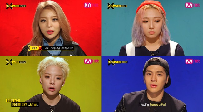 Amber、Ailee、Min、Jackson