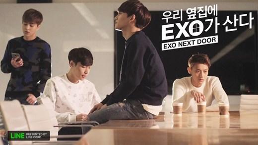 《我的鄰居是 EXO》劇照