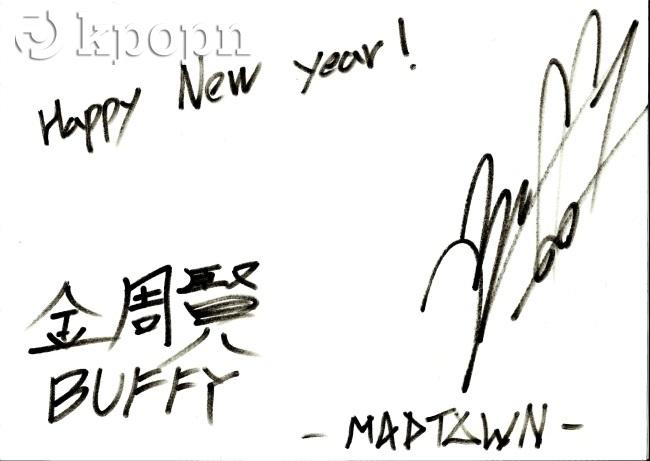 BUFFY 中文正名
