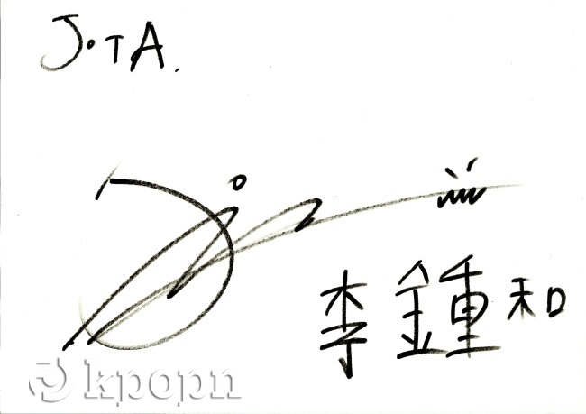 JOTA 中文正名