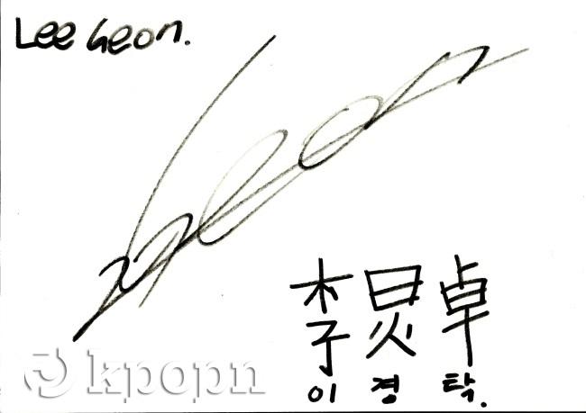LEE GEON 中文正名