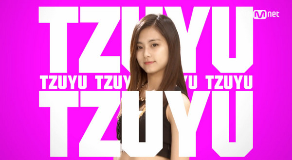 SIXTEEN 成员:TZUYU