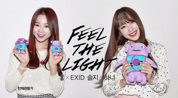 Solji、Hani《Feel The Light》