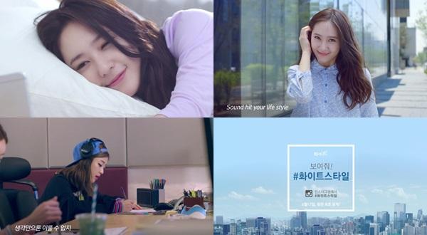 Krystal、KISUM 广告曲 MV