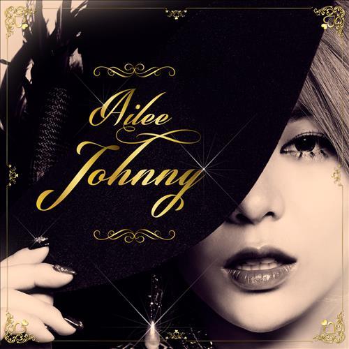 Ailee 新曲《Johnny (쟈니)》